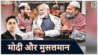 नागरिकता बहाना, धर्म के नाम पर सियासत है चमकाना?   Takkar   Amish Devgan
