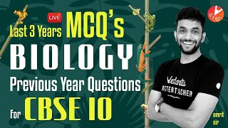 [Last 3 Years MCQ's] 🧐 Biology Previous Year Questions (PYQ's) For CBSE 10 Science 🔥   Term 1 Exam