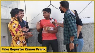 Fake Reporter Kinner Prank | Ft. Bhasad News | RDS Production