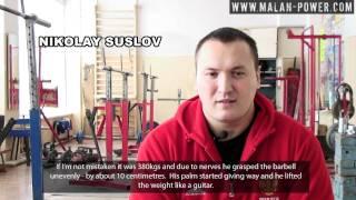Andrey Malanichev. Documentary. Teaser 3. Big One. Final One.