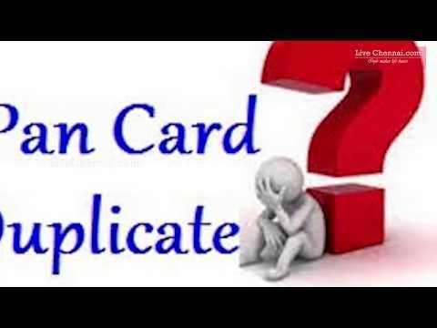 How to Apply for Duplicate PAN Card ? - டூப்ளிகேட் பான் கார்டுக்கு விண்ணப்பிப்பது எப்படி?