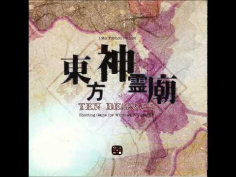 Touhou 13 / 東方神霊廟 ~ Ten Desires OST