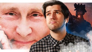 Путин против рэпа, а Первый Канал против Call Of Duty Modern Warfare