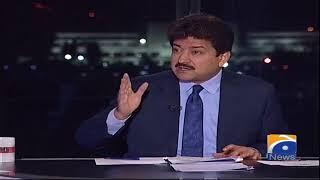 PPP ka jalsa kamiyaab raha ya Naqaam raha?