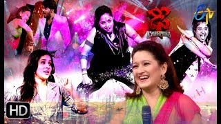 Dhee Champions   23rd October 2019   Full Episode   ETV Telugu
