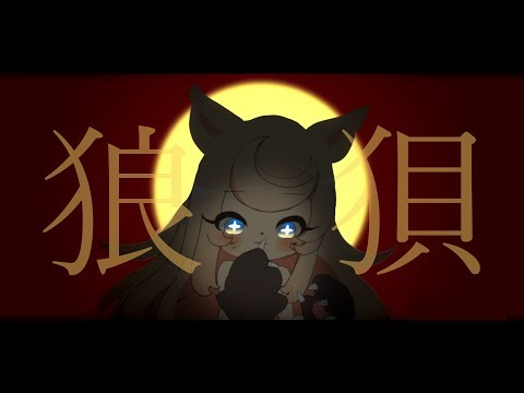 Xxx Mp4 【女性が 4で】狼狽 MonsterZ MATE ころねぽち【歌ってみた】 3gp Sex