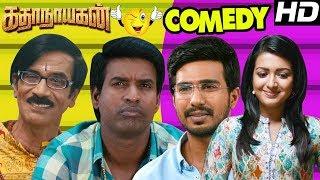 Soori Latest Comedy Scenes 2017 | Katha Nayagan Comedy Scenes | Part 1 | Vishnu Vishal | Manobala