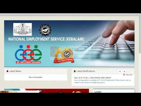 Registration Kerala Employment exchange online  Malayalam -