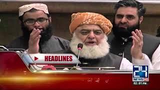 News Headlines | 2:00 PM | 18 August 2017 | 24 News HD