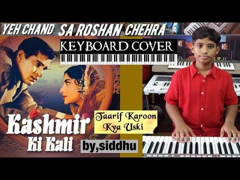 yeh chand sa roshan chehra from kashmir ki kali keyboard cover by siddhu