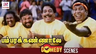 Bambharakannaley Comedy Full