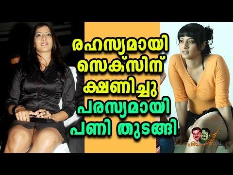 Xxx Mp4 നടി കൊടുത്ത എട്ടിന്റെ പണിയുടെ വീഡിയോ South Indian Hot Actress Reacts Sexual Abuse Issues 3gp Sex