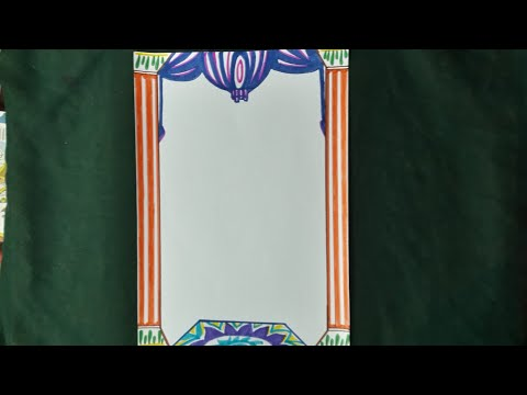 Simple border design to draw on paper| simple border designs for  project|assignment front page