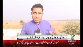 LOC India Firing Live Reporting From Zero Line by Zubair Sajid Dhillon