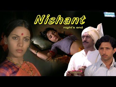 Xxx Mp4 Nishant Hindi Full Movie Girish Karnad Shabana Azmi Anant Nag 3gp Sex