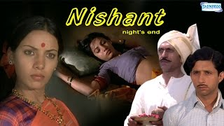 Nishant - The Night