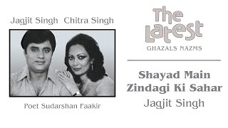 Shayad Main Zindagi Ki Sahar - The Latest | Jagjit Singh & Chitra Singh | Official Song