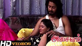 Tamil Movies Scenes - Asaivam - Part - 6 [HD]