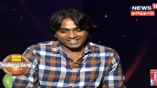 Download actor vijay sethupathi interview in news18 tamil part3 Video