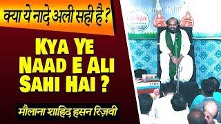 Tajuddin Baba I Tajbaag Shahi Sandal I URS 2017 I 18 OCT