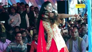 Sapna Dance | आज तक का सब से अच्छा नाच सारी हदे पार | Sapna Letest Dance New 2017