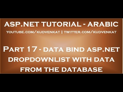 Data bind asp net dropdownlist with data from the database in arabic