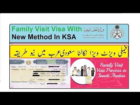 Apply Family Visit visa in Saudi Arabia in new Method 2017