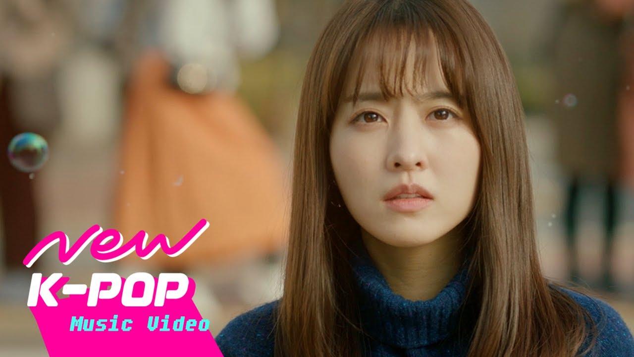 [MV] Ailee (에일리) - Breaking Down | 어느 날 우리 집 현관으로 멸망이 들어왔다 OST