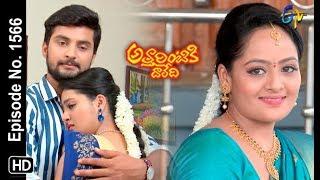 Attarintiki Daredi | 9th November 2019  | Full Episode No 1566 | ETV Telugu