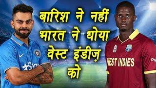 India VS West Indies 2nd ODI  : India won by 105 runs, Rahane shines । वनइंडिया हिंदी