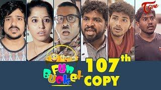 Fun Bucket | 107th Episode | Funny Videos | Harsha Annavarapu | Telugu Comedy Web Series