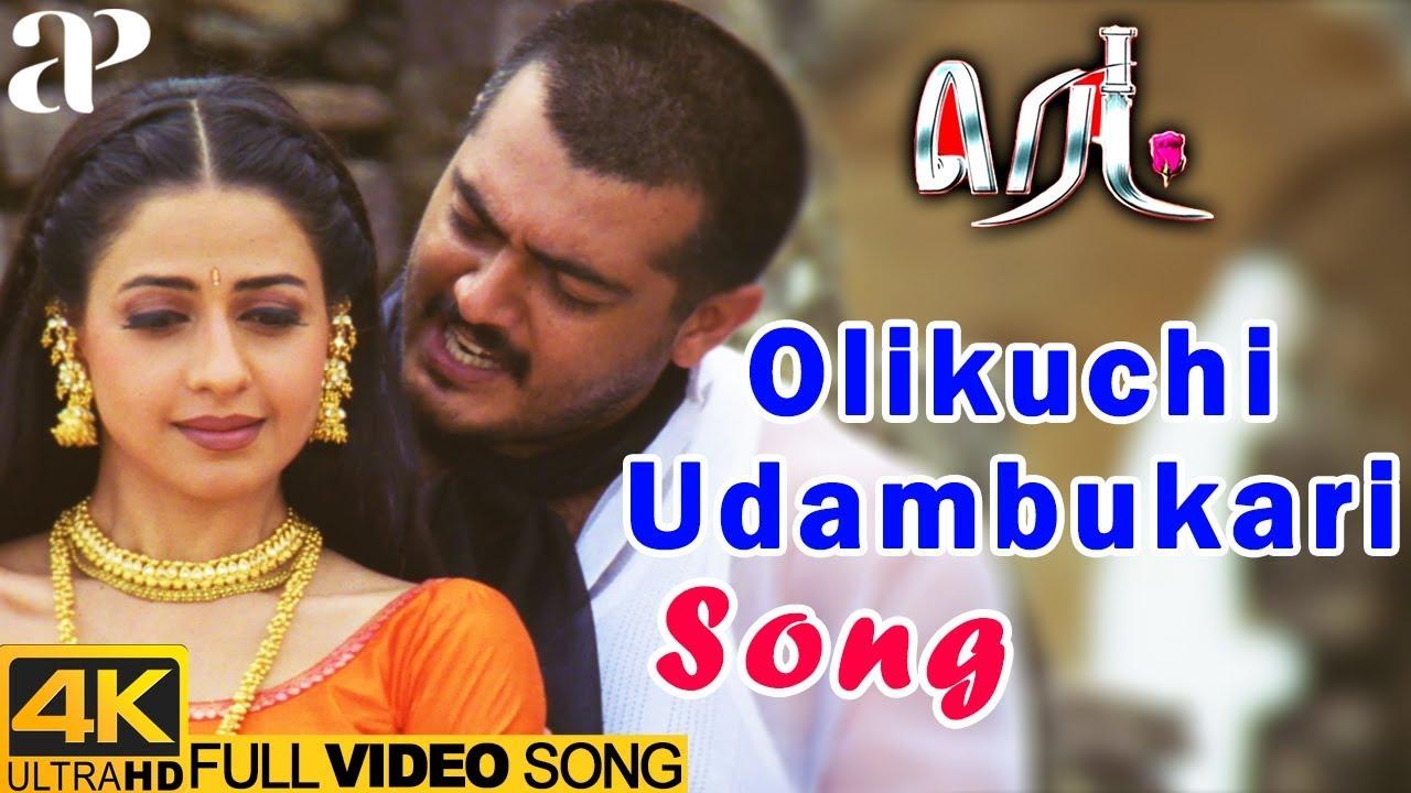 Olikuchi Udambukari Full Video Song 4K   Red Tamil Movie   Ajith   KK   Anuradha Sriram   Deva