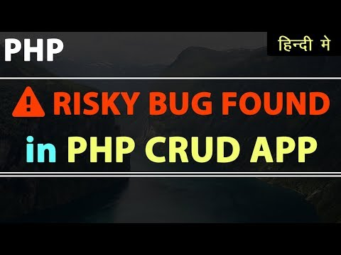 Found Risky Bug in User Profile Update in PHP CRUD APP | Learn PHP in Hindi | vishAcademy
