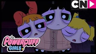 The Powerpuff Girls | The Mayor Saves The Girls | Cartoon Network