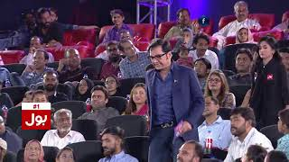 Game Show Aisay Chalay Ga 2 In Sindhi
