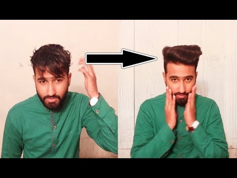 How To Make Hairstyle at Home For Boys || Indian Men Hairstyle 2018 ||