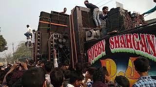DJ Ganesh Shahganj | 2018 Bolbum DJ Roadshow at #Baskhari