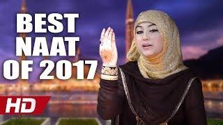 BEAUTIFUL NAAT - AAO SARIYAN HOORAN NI - GULAAB - OFFICIAL HD VIDEO - HI-TECH ISLAMIC