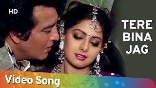 Tere Bina Jag - Farishtay (1991) Songs - Dharmendra, Vinod Khanna - Bappi-Lahiri Hits