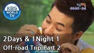 2 Days and 1 Night Season 1 | 1박 2일 시즌 1 - Off-road Trip, part 2