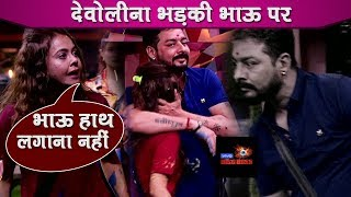 Bigg Bos 13 Review: What! Devoleena Shouts On Hindustani Bhau, Contestants In Shock