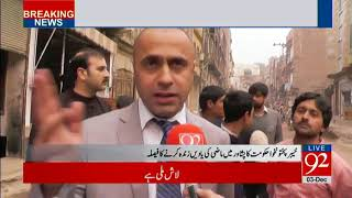 92 News Report on KP Government work on  Historical Peshawar Trail