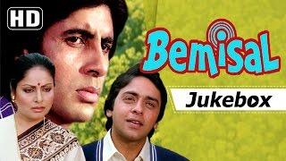 Bemisal 1982 Songs - Amitabh Bachchan - Rakhee Gulzar - Vinod Mehra   Bollywood Super-hit Songs [HD]