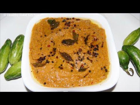 Kovakkai Chutney Recipe / Ivy gourd Chutney Recipe / Kovai Kai Chutney Recipe - Diabetic Recipe