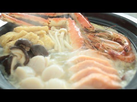 Collagen Seafood Hotpot