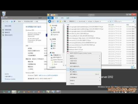 How to use eclipse to build hadoop plugin
