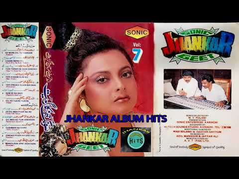 Xxx Mp4 Indian Old Songs SONIC Jhankar Vol 7 3gp Sex