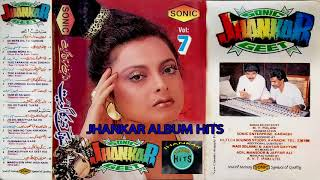 Indian Old Songs SONIC Jhankar Vol 7