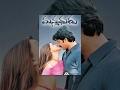 Manmadhudu Telugu Full Movie Nagarjuna Sonali Bendre Anshu