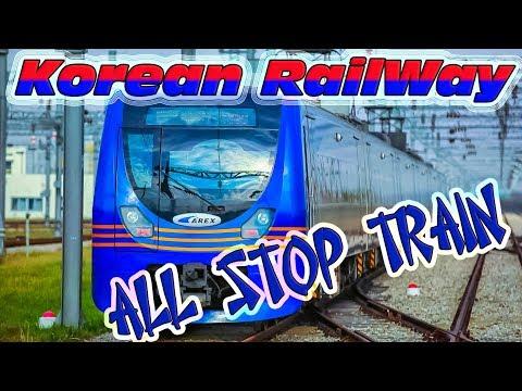 Airport Railroad (KORAIL AREX) Airport Express All Stop Train. Window View 공항 철도 Аэроэкспресс Ю.Коея